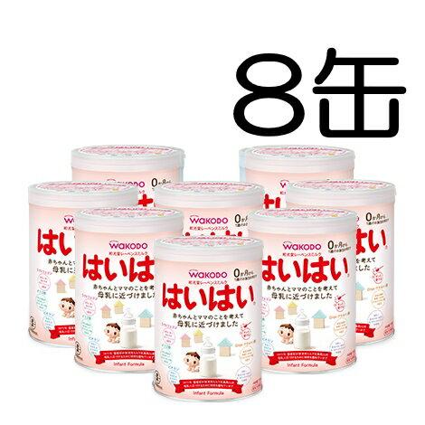 【ケース販売 和光堂】ミルク レーベンスはいはい8缶入り(810g2個パック×4セット) 乳児用粉ミルク/母乳育児の混合栄養に  02P03Dec16