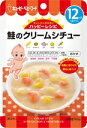 【3個まとめ】【キューピー】HR-5ハッピーレシピ 鮭のクリームシチュー 1食パウチ/ベビーフード/離乳食 12カ月からの離乳食  02P03Dec16