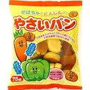 【ケース販売】【カネ増製菓】かぼちゃとにんじんのやさいパン 75g×16袋 /赤ちゃんのおやつ  02P03Dec16