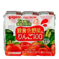 【箱買い】ピジョン 紙パック飲料 緑黄色野菜&りんご100 まとめて16パック(125ml×3個パックを)  02P03Dec16
