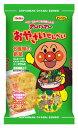 【ケース販売】【栗山米菓】アンパンマンのおやさいせんべい (2枚×6袋)×12袋 米菓子  02P03Dec16