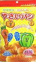 【ケース販売】【カネ増製菓】かぼちゃとにんじんのやさいパン 45g×10袋 チャック付パッケージ入り/赤ちゃんのおや…