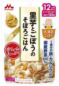 【3個まとめ】【森永 レトルトパウチ】G-15 大満足ごはん 里芋とごぼうのそぼろごはん/12か月からの離乳食/ベビーフード  02P03Dec16