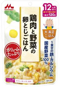 【3個まとめ】【森永 レトルトパウチ】G-18 大満足ごはん 鶏肉と野菜の卵とじごはん/12か月からの離乳食/ベビーフード  02P03Dec16
