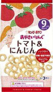 【キューピー】ベビーおやつシリーズ S−5  おやさいりんぐ トマト&にんじん  /9ヵ月頃から/離乳食/ベビーフード  02P03Dec16