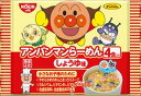 【ケース販売】【日清食品】アンパンマンらーめんしょうゆ味袋めん 4食×12個入り 一般食品/幼児向け食品/まとめ買…