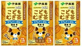 【ケース販売】【伊藤園】こども麦茶(125ML×3連)×12個入り 飲料(パック飲料)/紙パックドリンク/幼児用飲料