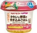 【3個まとめ】【キューピー】SCA−4 すまいるカップかれいと野菜の炊き 12か月からのたっぷりサイズカップ入り離乳食/ベビーフード