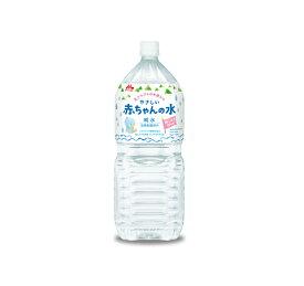 【箱買い】森永 やさしい赤ちゃんの水 2L×6本 0か月頃から  02P03Dec16