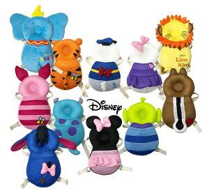 再入荷【ディズニー】よちよちリュック ミッキーマウス ミニーマウス プー ドナルド デイジー ティガー エイリアン サリー メッシュ素材 せおってクッション/赤ちゃん/ベビー/転倒防止リュ