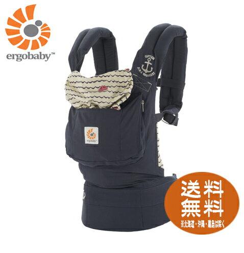 【エルゴ】ergobaby Original オリジナル セーラー 抱っこ紐 Sailor/ベビーキャリア/腰ベルトタイプ/子守帯/抱っこひも/ベビーキャリア/赤ちゃん抱っこ 【ergo】  02P03Dec16