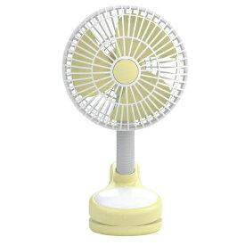 セール期間値下げ中!【イマージ】お出かけクリップファン (イエロー) 電池式 ベビー用扇風機