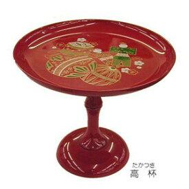 【ひな祭り】3月節句用高杯(赤)初節句・桃の節句・雛祭り・ひなまつり・飾り・インテリア・置物