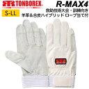 トンボレックス レスキューグローブ 消防手袋 R-MAX4 シルバーホワイト 羊革手袋【合成皮革/レザー/白手袋/救助大会/…