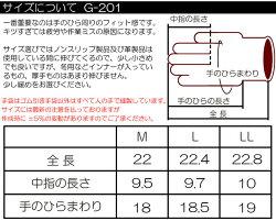 Penguinace(ペンギンエース)ポリスジャパンG-201メッシュ素材ドライビンググローブ
