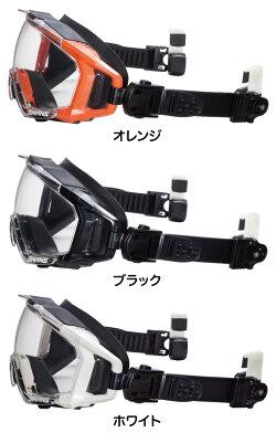 SWANSゴーグル保護メガネSS-7000CLクイックベルト曇らないくもり止めレンズPET-AF-α山本光学スワンズ