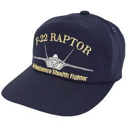 米軍アポロキャップ(帽子)・戦闘機F-22ラプター・自衛隊売店PX限定グッズ