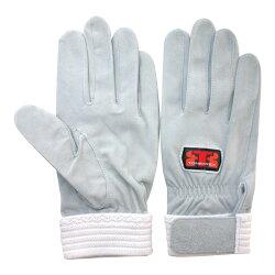 トンボレスキューグローブトンボレックスR-MAX1G消防手袋