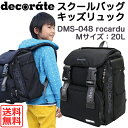 キッズ リュック スクールバッグ デコレート Mサイズ(20L) DMS-048 rocardu ブラック(黒)【decorate/school bag/男の子/女の子/キッズ/…