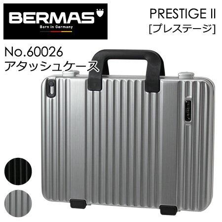 バーマス アタッシュケース 軽量 A4 プレステージ2 60026 ビジネスバッグ ハード(送料無料/沖縄除く)