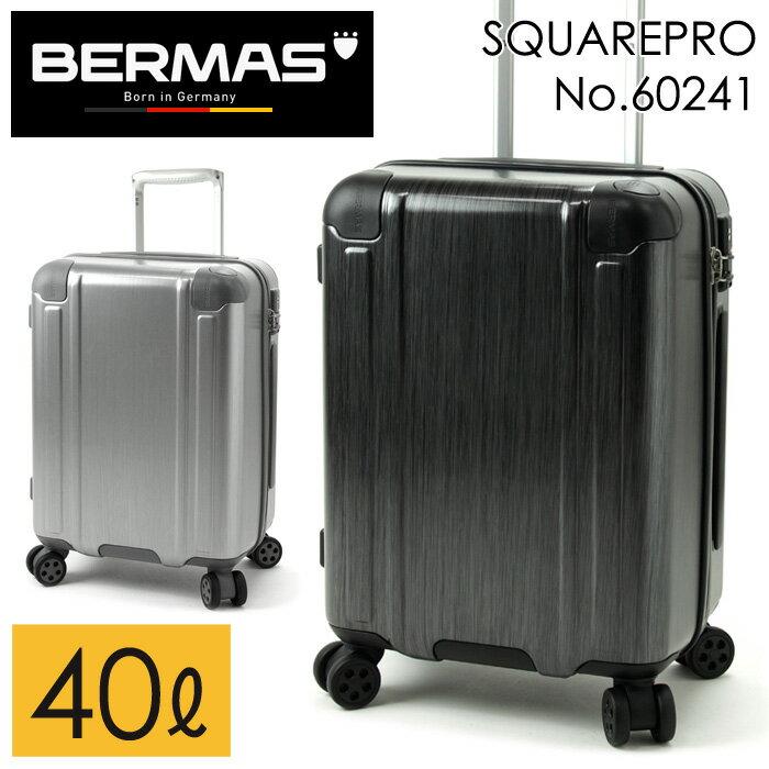 バーマス スーツケース 縦型4輪 容量40L BERMAS スクエアプロ 60241 機内持ち込みサイズ 2泊〜3泊用 (送料無料/沖縄除く)