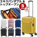 トップオープン スーツケース Sサイズ 容量を増やせる拡張機能 エキスパンダブル搭載 35L-43L トラベリスト モーメント ジッパータイプ…