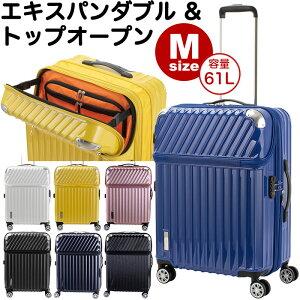 トップオープン スーツケース Mサイズ 容量を増やせる拡張機能 エキスパンダブル搭載 61L-72L トラベリスト モーメント ファスナータイプ フロントオープン 4輪 ハード キャリーケース(送料無