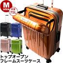 TRAVELISTトラストップスーツケースMサイズ75L