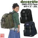 キッズ リュック スクールバッグ デコレート Mサイズ(20L) DMS-070 Paceミリタリー MA-1調【decorate/男の子/女の子/キッズ/小学生/低…