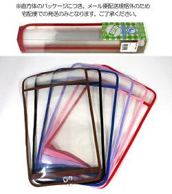 ランドセルカバー透明まもるちゃんMサイズ