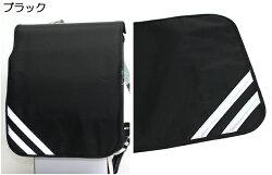撥水ランドセルカバー男の子反射テープ付きLサイズ黒無地×コンビカラー日本製ランドセルカバーA4フラットファイル対応サイズメール便(ネコポス)のみ送料無料