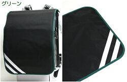 撥水ランドセルカバー男の子反射テープ付きMサイズ黒無地×コンビカラー日本製ランドセルカバーA4クリアファイル対応サイズメール便(ネコポス)のみ送料無料