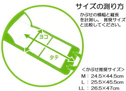 ランドセルカバー透明まもるちゃんLサイズRZT-1301フチ無し全透明ランドセルカバー男の子女の子A4フラットファイル対応サイズ(ネコポス便不可)