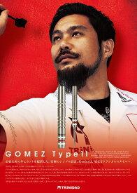 【送料無料】 ダーツ バレル TRiNiDAD PRO Gomez Type11 2BA(トリニダード ゴメス 11 ツービーエー) 山田勇樹選手