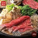 お歳暮 内祝い ギフト 赤城和牛(国産) サーロイン (家庭用) すき焼き 400g 赤城牛・赤城和牛・牛肉 ギフトのとり…