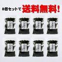 【海苔】業務用裁ち落とし焼もみのり60g袋入×8個【smtb-t】【RCP】