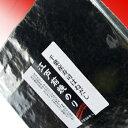 千葉産寿司はねだし江戸前焼海苔全形50枚入【RCP】