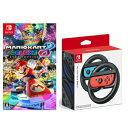 【新品】マリオカート8 デラックス + Joy-Conハンドル 2個セット Nintendo Switch