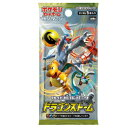 新品 ポケモンカードゲーム サン&ムーン 強化拡張パック ドラゴンストーム 単品パックランダム5枚入り Pokemon Card G…