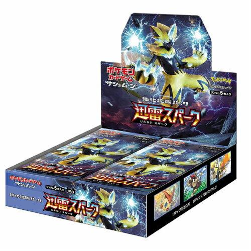 ポケモンカードゲーム サン&ムーン 強化拡張パック 迅雷スパーク BOX 1BOX=30パック Pokemon Card Game