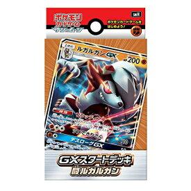 新品/送料無料 ポケモンカードゲーム サン&ムーン「GXスタートデッキ ルガルガン」 Pokemon Card Game Lycanroc