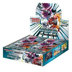 ポケモンカードゲームサン&ムーン強化拡張パックダークオーダーBOX1BOX=30パックPokemonCardGame