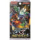 ポケモンカードゲーム サン&ムーン ハイクラスパック GXウルトラシャイニー 単品パックランダム10枚入り Pokemon Card…