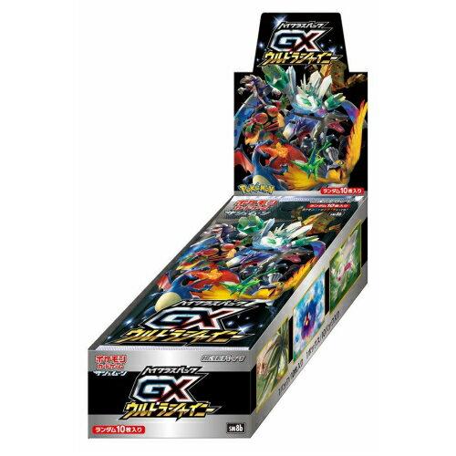 希少品 ポケモンカードゲーム サン&ムーン ハイクラスパック GXウルトラシャイニー 1BOX=10パック Pokemon Card Game