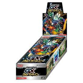 新品/送料無料 ポケモンカードゲーム サン&ムーン ハイクラスパック GXウルトラシャイニー 1BOX=10パック Pokemon Card Game