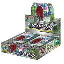ポケモンカードゲーム サン&ムーン 強化拡張パック ナイトユニゾン BOX 1BOX=30パック Pokemon Card Game