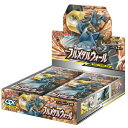 新品/送料無料 ポケモンカードゲーム サン&ムーン 強化拡張パック フルメタルウォール BOX 1BOX=30パック Pokemon Ca…
