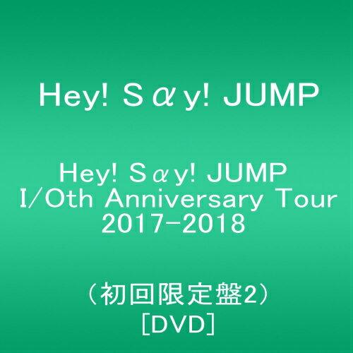 新品/送料無料 Hey! Say! JUMP I/Oth Anniversary Tour 2017-2018(初回限定盤2) DVD