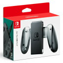【新品/i】Joy-Con充電グリップ Nintendo Switch ニンテンドースイッチ