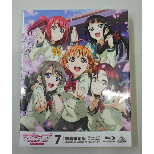 中古/送料無料 ラブライブ! サンシャイン!! 2nd Season Blu-ray 7 (特装限定版) 応募券なし 7巻
